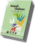 Board Game: Hanabi & Ikebana