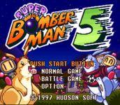 Video Game: Super Bomberman 5