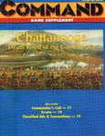 Board Game: Chattanooga