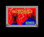 Video Game: Underwurlde