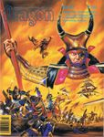 Issue: Dragon (Issue 121 - May 1987)