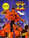 Video Game: Double Dragon II: The Revenge