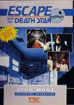 Board Game: Star Wars: Escape From The Death Star