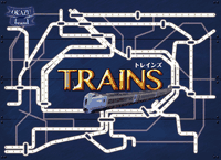Board Game: Trains