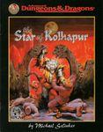 RPG Item: The Star of Kolhapur