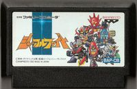 Video Game: Great Battle Cyber