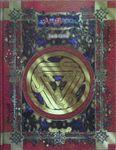 RPG Item: Ars Magica (4th Edition)