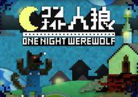 Board Game: One Night Werewolf