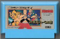 Video Game: Tatakae!! Ramen Man: Sakuretsu Choujin 102 Gei