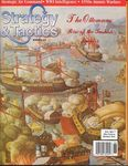 Board Game: The Ottomans: Rise of the Turkish Empire