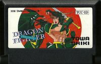 Video Game: Dragon Fighter