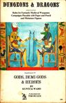 RPG Item: Supplement IV: Gods, Demi-Gods & Heroes