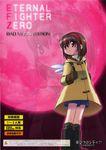 Video Game: Eternal Fighter Zero Bad Moon edition