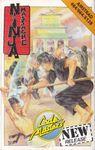 Video Game: Ninja Massacre