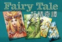 Board Game: Fairy Tale