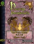 RPG Item: Player Paraphernalia #037 : The Wushu Master (Hybrid Class)