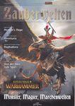 Issue: Zauberwelten (Issue Spring 2016)