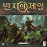 Board Game: The Lord of the Rings: Journeys in Middle-earth