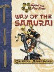 RPG Item: Way of the Samurai
