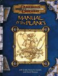 RPG Item: Manual of the Planes