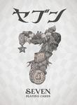 Board Game: セブン (Seven)