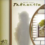 Board Game: Takamatsu
