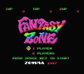 Video Game: Fantasy Zone