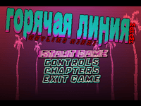 Video Game: Hotline Miami