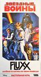 Board Game: Star Wars Fluxx