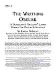 RPG Item: SPEC4-2: The Writhing Obelisk