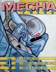 Issue: Mecha Press (Issue 4 - Jul/Aug 1992)