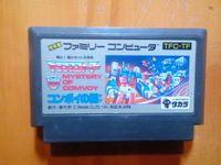 Video Game: Transformers: Convoy no Nazo