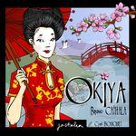 Board Game: Okiya