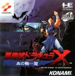 Video Game: Castlevania: Rondo of Blood