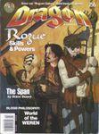 Issue: Dragon (Issue 256 - Feb 1999)