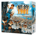 Board Game: New York 1901