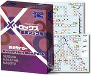 Board Game: MetroX: Sendai & Hakata & Nagoya