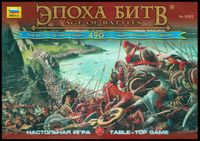 Board Game: The Battle of Marathon 490 B.C.