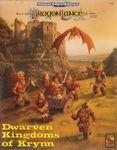 RPG Item: Dwarven Kingdoms of Krynn