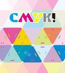 Board Game: CMYK!