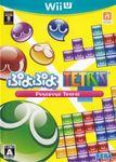 Video Game: Puyo Puyo Tetris