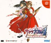 Video Game: Sakura Wars 4: Fall in Love, Maidens