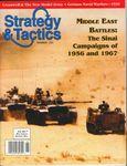 Board Game: Middle East Battles: Suez '56