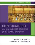 RPG Item: Confucianism and the Succession Crisis of the Wanli Emperor