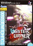 Video Game: Master Burner