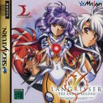 Video Game: Langrisser V: The End of Legend