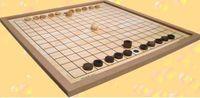 Board Game: Intercept