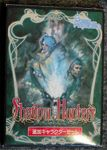 Board Game: Shadow Hunters Expansion