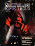 Issue: Traveller Chronicle (Issue 5 - Jul/Aug/Sep 1994)