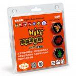 Board Game: Hive Pocket